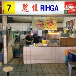 Kuching Food Stall